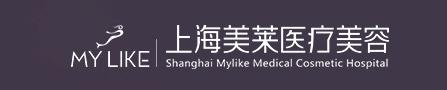 上海美莱医院官网